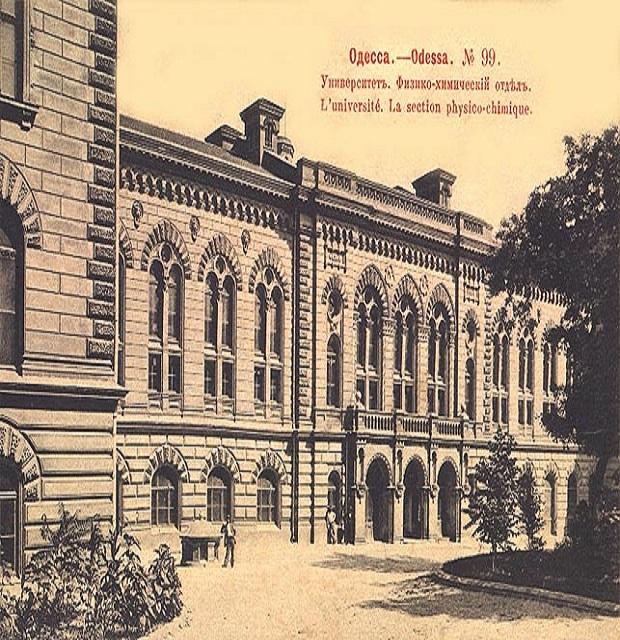 university in odessa