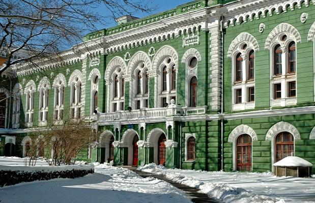 üniversite eğitimi ukrayna