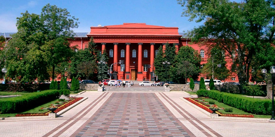 odessa üniversite eğitimi